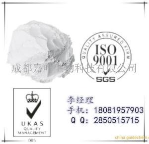 苯磺酸钠厂家价格产品图片