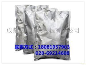 γ-环糊精厂家产品图片