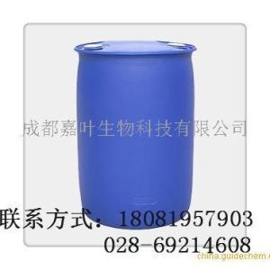 乙酸松油酯厂家