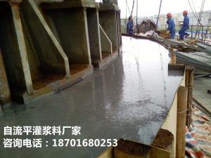 张家口二次基础加固灌浆料厂家产品图片