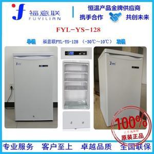物证低温保存箱 产品图片