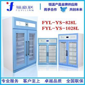实验室冰箱 产品图片