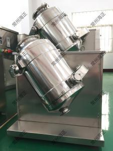 三维混合机 粉末冶金混合机 产品图片