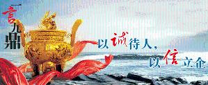 河北金题保温材料有限公司公司logo