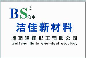 潍坊洁佳化工有限公司公司logo
