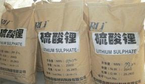硫酸锂价格