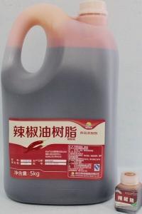 湖北辣椒油树脂