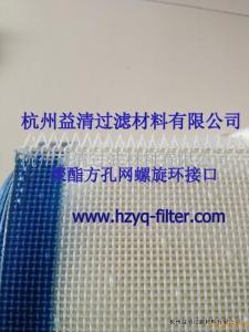 食品輸送帶聚酯網輸送烘干耐高溫