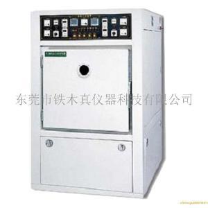 深圳氙灯耐候实验箱厂家产品图片