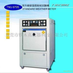碳弧灯式耐候试验机厂产品图片