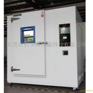 IPX1-IPX9防水试验箱产品图片