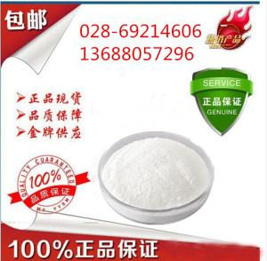 蓖麻油酸锌厂家产品图片