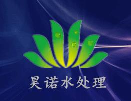 苏州昊诺工贸有限公司公司logo