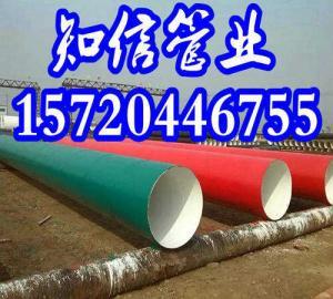 环氧粉末防腐和环氧树脂防腐钢管厂家