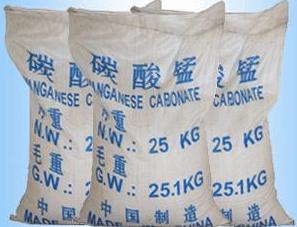 碳酸锰价格