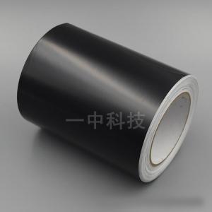 YZ-3815黑色PET单面遮光胶带 厚度0.15mm