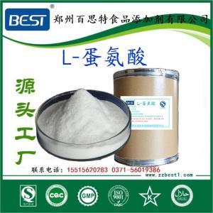 L-蛋氨酸厂家 产品图片