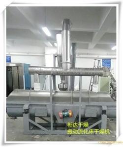 厂家定制ZLG0.6×6型直线振动流化床干燥机
