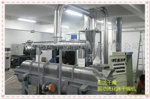 常州振动流化床干燥机 彬达干燥