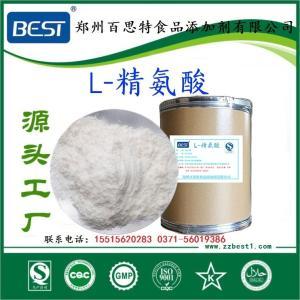 L-精氨酸,厂家
