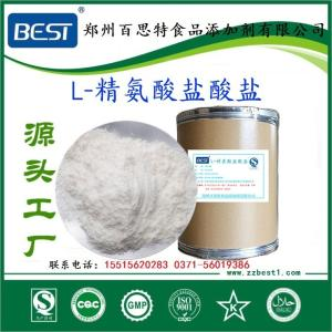 食品级(L-精氨酸盐酸盐)生产厂家 产品图片
