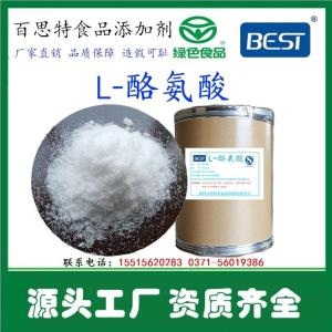 L-酪氨酸厂家 产品图片