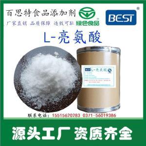 L-亮氨酸厂家 产品图片
