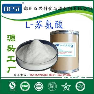 L-苏氨酸厂家 产品图片