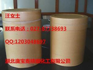 3-环己氨基丙磺酸原料  CAPS原料供应 产品图片
