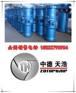 QSZ|QZB軸流潛水泵