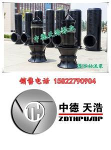 天津潛水軸流泵廠家價格|600QZB軸流泵站專用潛水泵