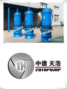 黑龍江潛水軸流泵廠家價格|800QZB潛水軸流泵電機功率