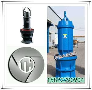 北京潛水軸流泵廠家價格|350QZB潛水軸流泵參數
