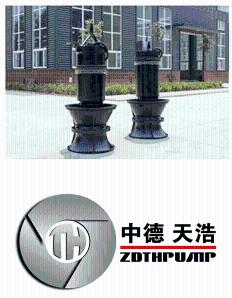 QZB型潛水軸流泵生產廠家|井筒式潛水軸流泵安裝方式