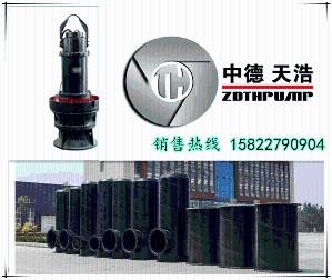 上海潛水軸流泵廠家價格|500QZB軸流潛水泵安裝