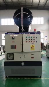 合肥电加热导热油炉|导热油加热器厂家直销产品图片