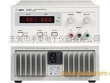東莞承泰高價收購Agilent E3620A 50W雙路輸出電源