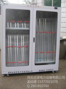 新余市安全工具柜丨安全工具柜廠家批發丨價格行情