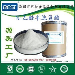 N-乙酰半胱氨酸