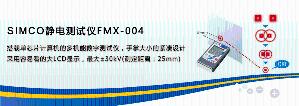 上海斯奉电子科技有限公司公司logo