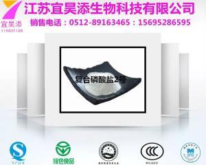 复合磷酸盐2号生产厂家  复合磷酸盐用途