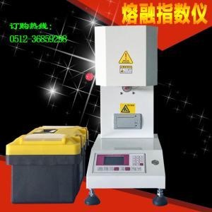 塑料熔融指数仪产品图片
