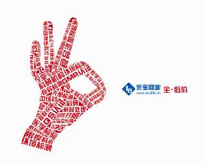 济南铭倍医疗器械有限公司公司logo