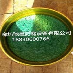 环氧玻璃鳞片胶泥产品图片