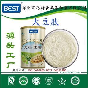 大豆肽厂家 产品图片