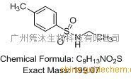 布林左胺BLZA-UN-1杂质现货价格