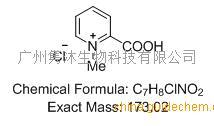 氯解磷定杂质 F杂质现货价格