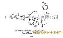 头孢洛林杂质 A杂质现货价格