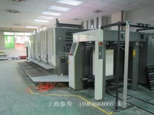 印刷设备喷漆,包装机械喷漆,塑料机械喷漆产品图片