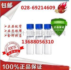 三(1,3-二氯异丙基)磷酸酯生产企业产品图片